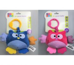 DADDY BABY SOFT VIBRATING PULL DOWN OWL