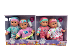 """DREAM COLLECTION 12"""" HAPPY TWIN DOLLS W/ACCESSORIES ASSORTED"""