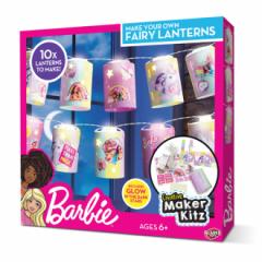 BARBIE DIY FAIRY LANTERNS