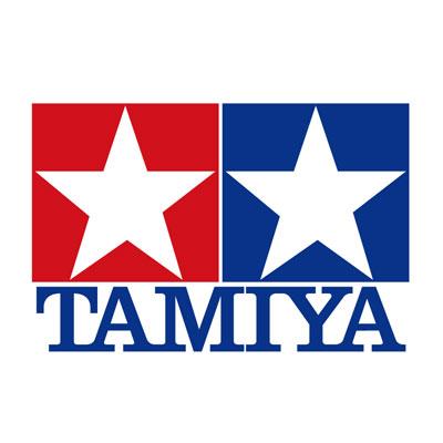 Tamiya Spray